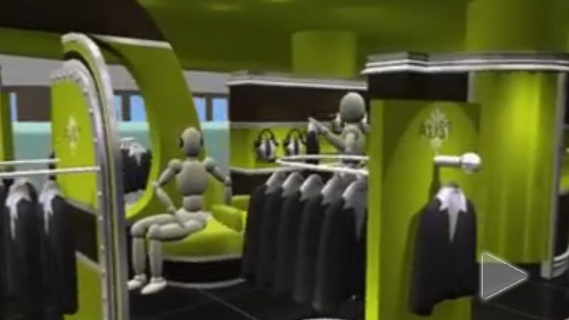 Redesign norddeutschen Modekette